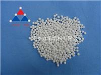 硫磺回收催化劑 psr