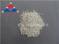 氧化鋅脫硫劑 T305
