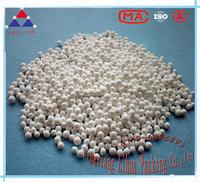 江西萍乡 Lihua 活性氧化铝