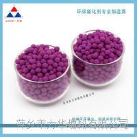 高錳酸鉀球