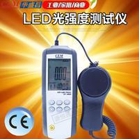 LED照度计 CEM华盛昌DT-3809照度表 LED照度检测仪 新品上市