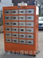 **土壤幹燥箱24格(氣體外排式) PTTRX-24PT