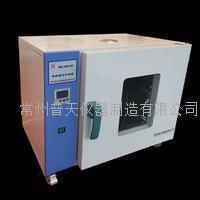 台式鼓風幹燥箱 DHG-9123A