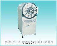 全自动控制卧式圆形电热压力蒸汽灭菌器 YX600W