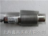 hbm傳感器Z6FD1/hbm稱重傳感器Z6FD1/hbm壓力傳感器Z6FD1/德國hbmZ6FD1 hbm/Z6FD1