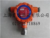 汉威BS01-H2S有毒气体检测器 BS01-H2S