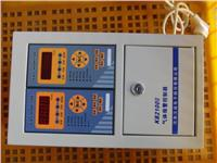 KB2100II,汉威KB2100II,气体报警器 KB2100II