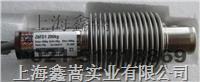 HBM称重传感器 Z6FD1