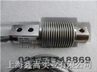 Z6FD1/1T称重传感器 Z6FD1/1T
