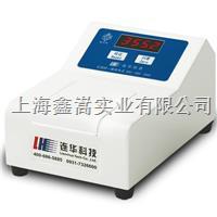 cod測定儀5B-3F,連華5B-3F,5B-3F,汙水COD檢測儀 5B-3F