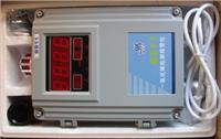 BS11,BS11價格,漢威BS11,氣體報警儀 BS11