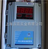 BS11漢威防爆氣體檢測報警儀