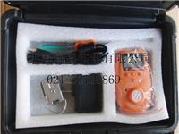 漢威電子BX170便攜式點型氣體探測器