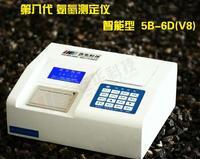 連華科技實驗室5B-6D型(V8)智能氨氮測定儀 5B-6D