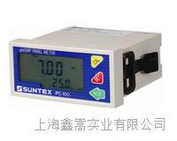 上泰仪器,PC100 PC100