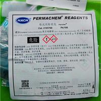 美國哈希鋁試劑242000-cn