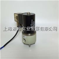 Aopon PP Solenoid valve 308302.06.02