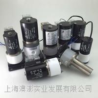 耐酸堿防腐電磁閥