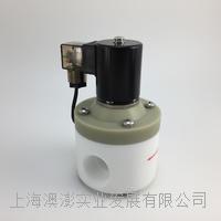 304308.02 Aopon PTFE Solenoid valve 304308.02
