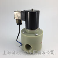 308306.01 Aopon PP Solenoid valve 308306.01