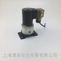 "PVDF電磁閥(NPT1/4"")"