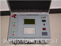 變壓器變比測試儀 TD-3670B