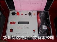 开关回路电阻测试仪 TD1170A