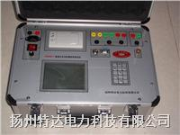 高壓開關動特性測試儀 TD6880F