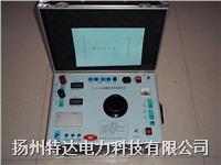 互感器特性測試儀 TD3540