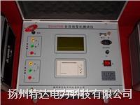 變壓器變比組別測試儀 TD3670B