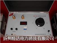 大電流發生器 TD-1000A