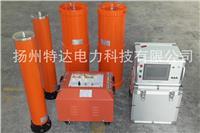 便攜式電纜交流耐壓試驗設備 TDXZB