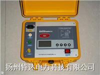 智能絕緣電阻測試儀 TD-1000V