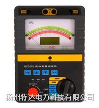 双显绝缘电阻测试仪 TD2010