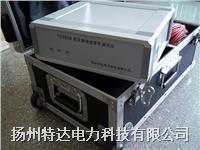 變壓器繞組變形測試儀 TD3008