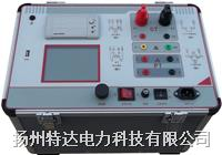 互感器伏安特性测试仪 TD3540B+