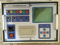 斷路器動特性測試儀 TD801