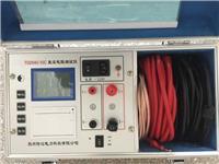 变压器直流电阻测试仪(10A带电池,宽量程,带打印) TD2540-10C