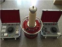 充气式试验变压器 TDSB-SF6