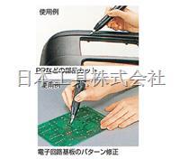 超声波切割机 SUW-30CTL 铃木SUZUKI bob足球平台现货供应,日本原装进口