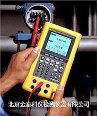 多功能過程認證校驗儀 Fluke 743B