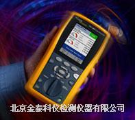 電纜認證分析儀 DTX-LT