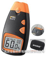 高精度木材水分儀 MD912