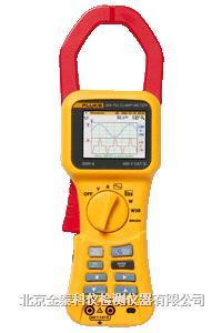 電能質量分析儀 fluke345