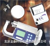 便攜洛氏硬度計 RH-150