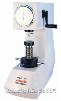 洛氏硬度計 210HR-150