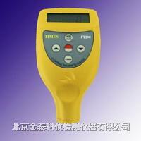 涂層測厚儀 FNT200