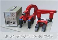 便攜式系列多用磁粉探傷儀 cdx-II/CDX-II/CXX-E/CJE-A/CJE-D