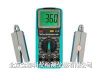 SMG2000E數字雙鉗相位伏安表 SMG2000E
