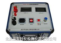 回路電阻測試儀  ETHL-200A